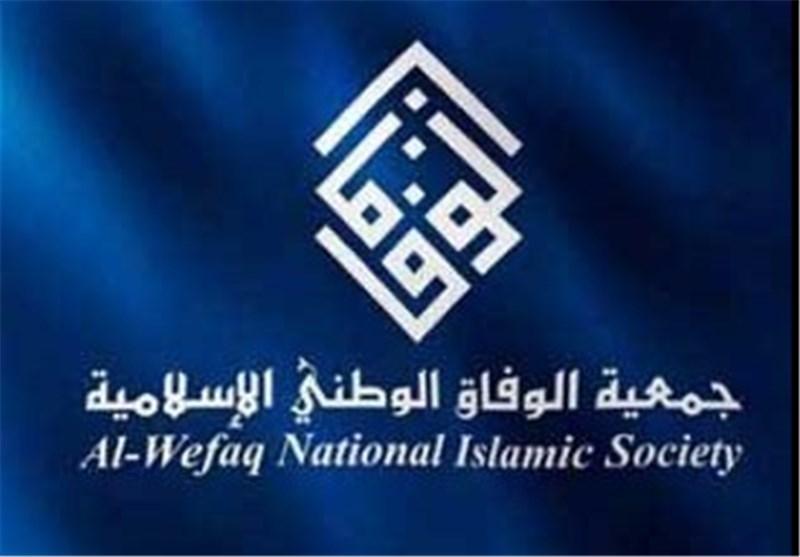 الوفاق تعلن فشل الجولة الثانیة لـ«الانتخابات» فی البحرین وتصفها بالمسرحیة