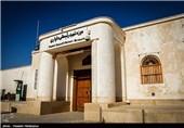 House of Rais Ali Delvari in Iran's Bushehr