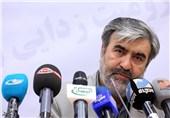 ابراهیم عزیزی کاندیدای انتخابات مجلس شد