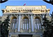 روسیه هم به فکر انتشار روبل دیجیتال افتاد
