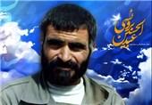 روایت حکم اعدام شهید برونسی در ساواک/ اکثر دندان هایش زیر شکنجه شکسته شد