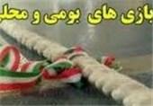 جشنواره بازیهای بومی محلی در اسلام آبادغرب برگزار میشود