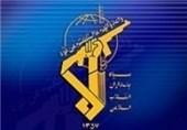 IRGC Apprehends Terrorist Team in Southwestern Iran