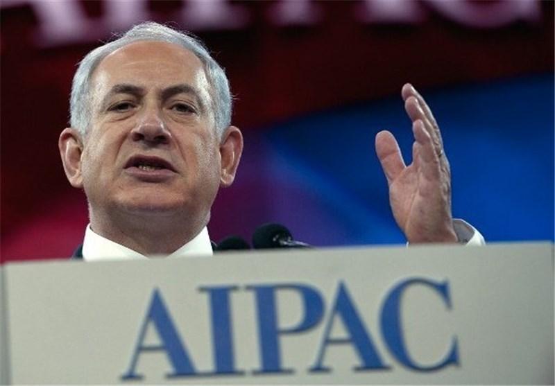 نتانیاهو آیپک