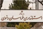 سرپرستان معاونت سیاسی و عمرانی استانداری خراسان رضوی منصوب شدند