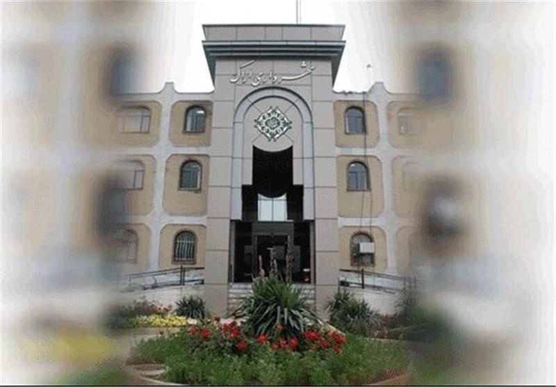 تشکیل جلسه نظارت بر اصناف و مشاغل شهری اراک