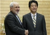 Iran, Japan Discuss Nuclear Cooperation
