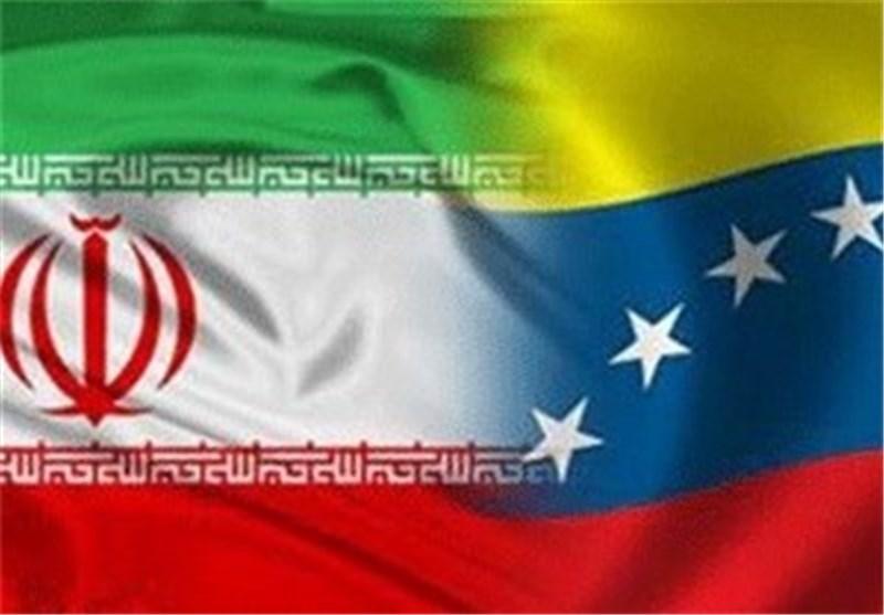 وفد مجلس الشوری الاسلامی یغادر فنزویلا متوجها الی کوبا