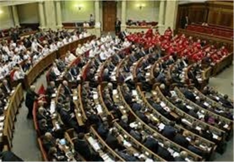مجلس روسیه