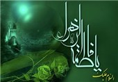 ایام فاطمیه شهادت حضرت زهرا سلام الله علیها حضرت فاطمه