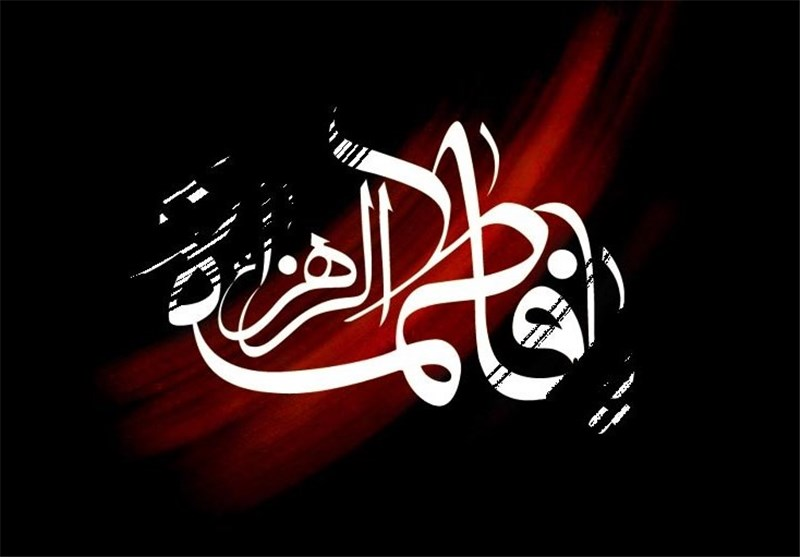 Image result for عکس شهادت  حضرت فاطمه