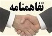 استان کرمان پایلوت اجرای طرح تسهیلات کارفرمایی شد