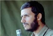شهید محمد ابراهیم همت موضوع یک نمایشنامهخوانی