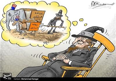 کاریکاتور/ رویای اسرائیل
