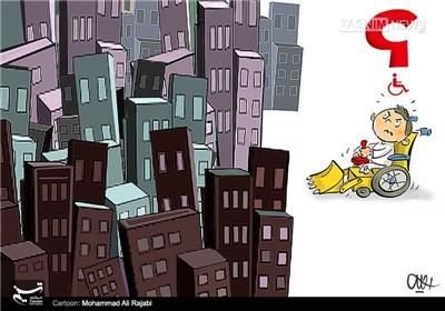 کاریکاتور/ معلولین و شهر