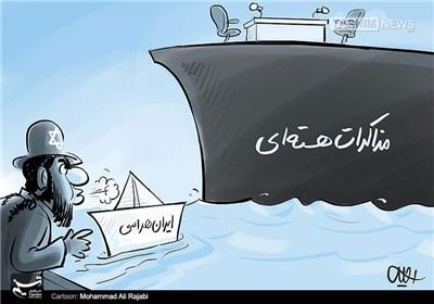 کاریکاتور/ کشتی اسرائیلی