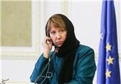 ارزیابى سفر مداخله جویانه و رفتار غیر دیپلماتیک اشتون به تهران