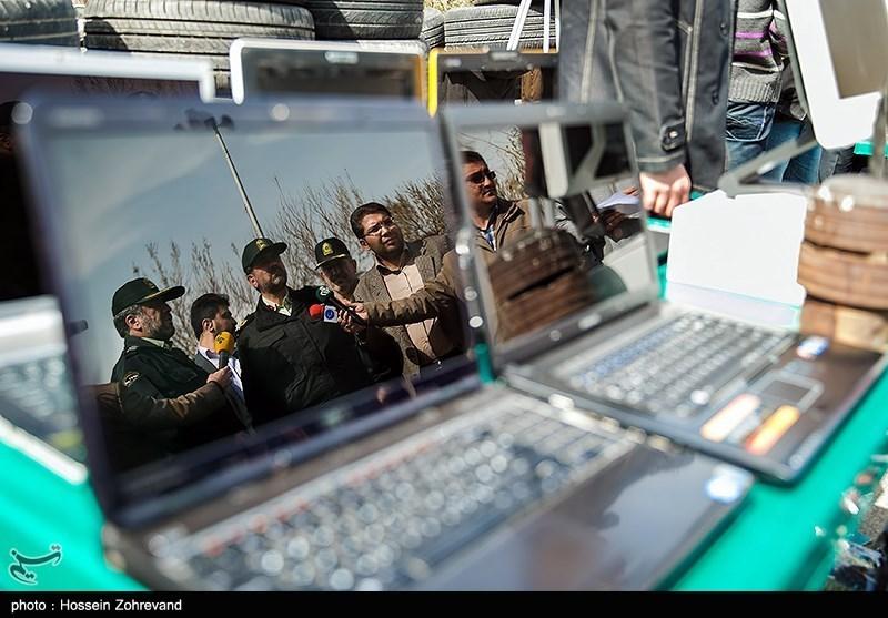 سایت آگاهی شاپور تهران