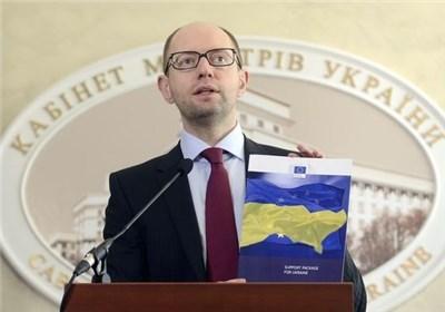 تلاش روسیه برای بازداشت نخست وزیر سابق اوکراین