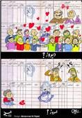 تک فرزندی چگونه به یک پُز اجتماعی در ایران تبدیل شد