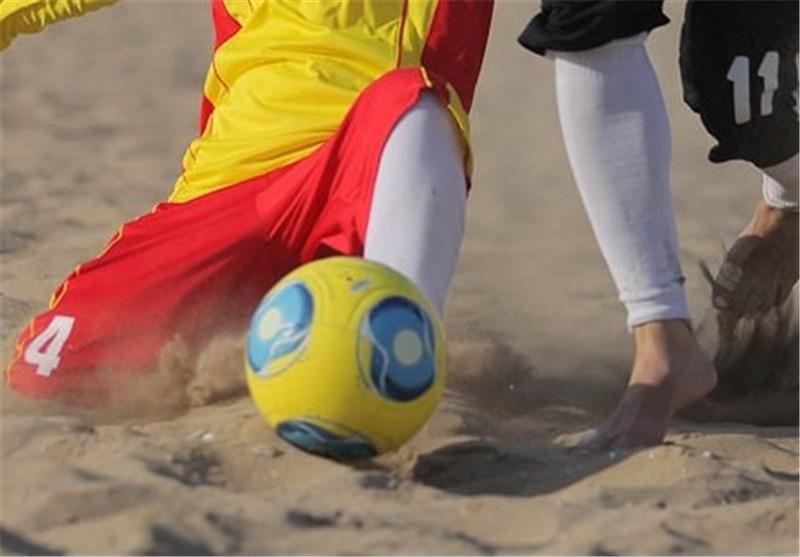 Iran Beats Lebanon in 2015 AFC Beach Soccer Championship