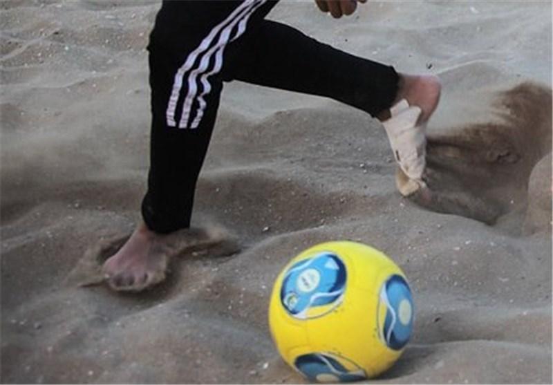 Iran into AFC Beach Soccer Championship Semis