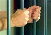افزایش کمکهای مردمی به زندانیان در ایام عید نوروز