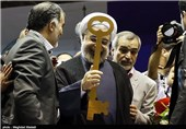 کلید روحانی