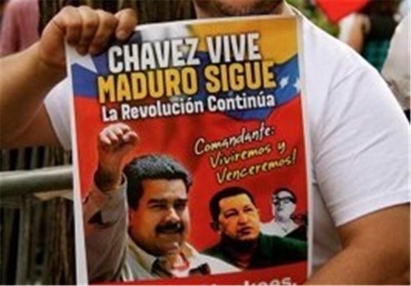 Venezuelan Parliament Moves to Impeach Opposition Lawmaker
