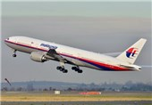 Australia Leads Southern Search for Missing Malaysian Plane