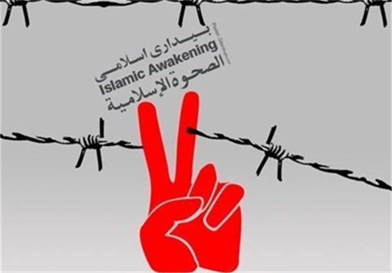 زعیم بحرینی شیعی: نشاطات تسنیم فی دعم شعب البحرین جدیرة بالتکریم والتقدیر