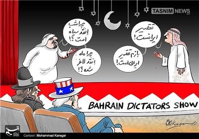 کاریکاتور/ همش تقصیر ایران است !!!
