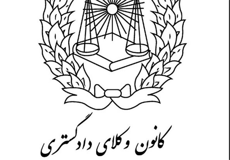 رئیس اتحادیه کانون وکلای ایران: با صدور پروانه وکالت برای افراد بازنشسته موافق نیستیم