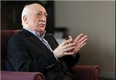 Turkey Says Trump Working on Extraditing Gulen