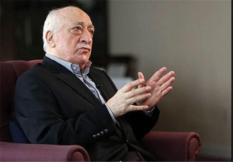 Turkey Says Trump Working on Extraditing Gulen