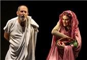 شوایک کنسل شد، فرهاد آییش با سقراط در تالار وحدت