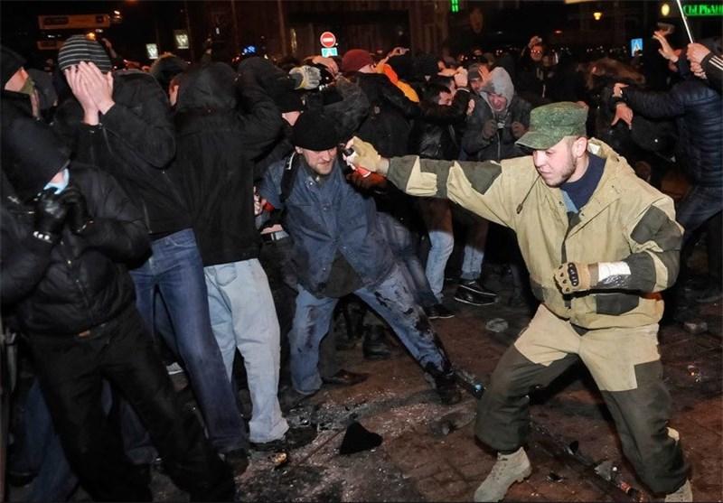 4 Ukrainian Servicemen Dead in Night Clashes in Donetsk Region