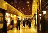 7 باب واحد تجاری شهر جدید هشتگرد روی میز فروش بورس کالا می رود