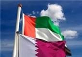 قطر امارات