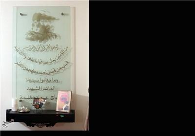 وفد تسنیم یلتقی عائلة الشهداء مغنیة