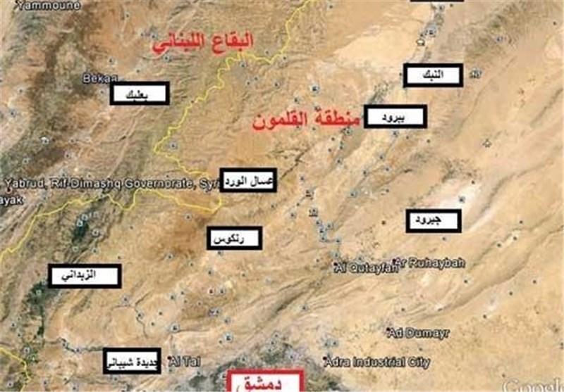 ماذا یعنی سقوط «یبرود» برأی خبراء عسکریین؟