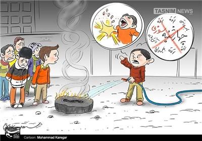 کاریکاتور/ کودکان و چهارشنبه سوزی