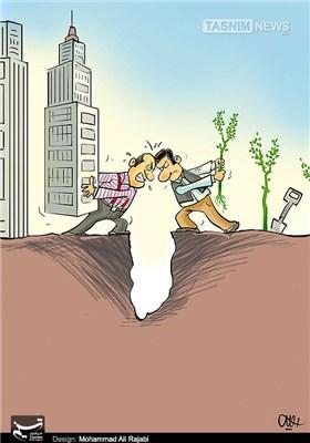 کاریکاتور/ رقابت کاشتن، درخت یا ساختمان