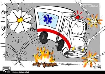 کاریکاتور/ مشکلات چهارشنبه آخر سال