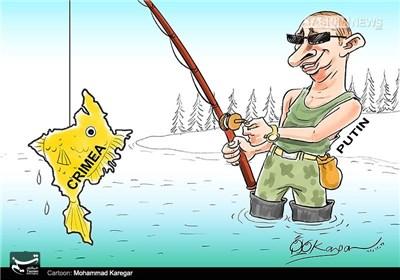 کاریکاتور/ صید طلایی پوتین