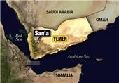 Car Bomb Attacks Intelligence Agency HQ in SE Yemen