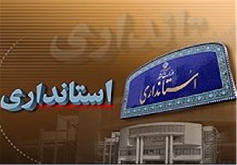 خبر خوش استانداری تهران برای جوانان بدون مسکن