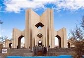 نامه جمعی از هنرمندان آذربایجان شرقی به رئیس جمهور / انتقاد تند از وضعیت هنر و مدیران فرهنگی