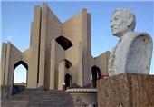 آیین بزرگداشت استاد شهریار و روز زبان و ادب فارسی برگزار شد
