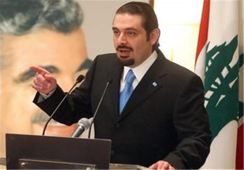 سعد الحریری یعلن «أعلی درجات التضامن» مع بلدة عرسال